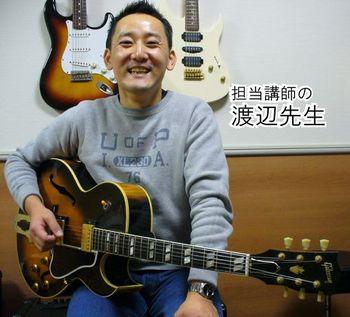 ギター短期.jpg