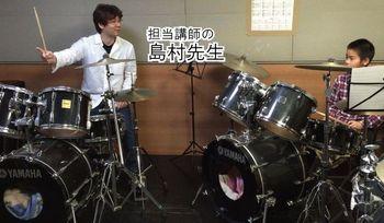 ドラム短期.jpg