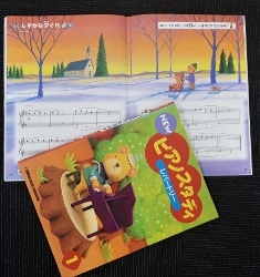ピアノスタディー (235x250).jpg